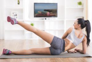 Fitnessraum Erfahrungen
